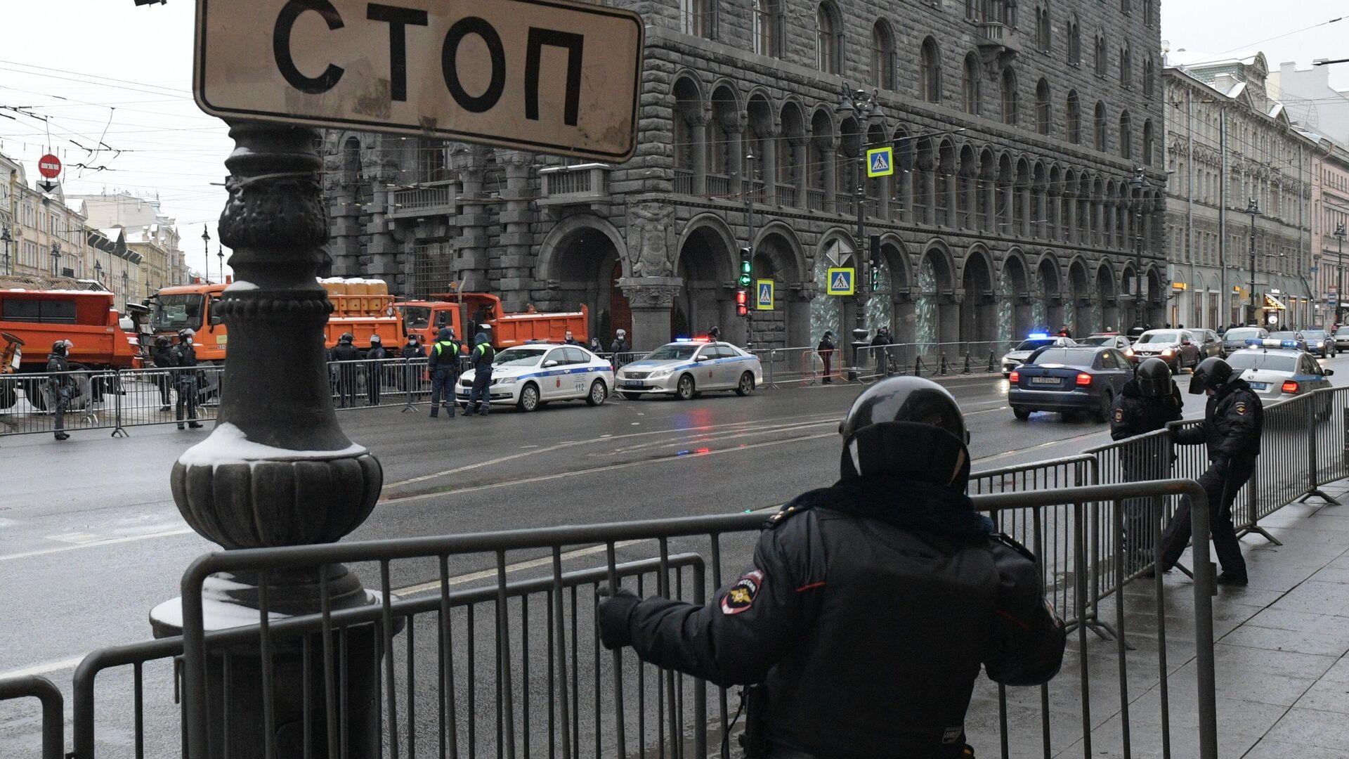 В Петербурге задержали более тысячи человек в ходе незаконной акции
