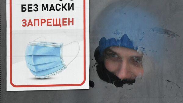Пассажир в автобусе в Красноярске