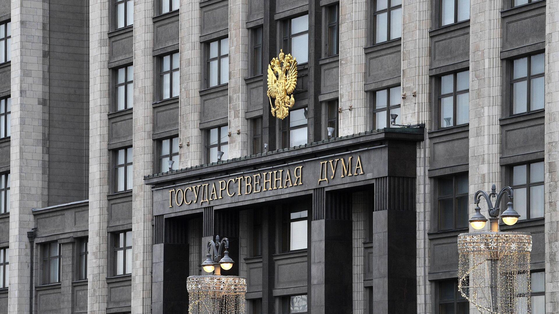 Bloomberg: США намерены ввести новые санкции против России