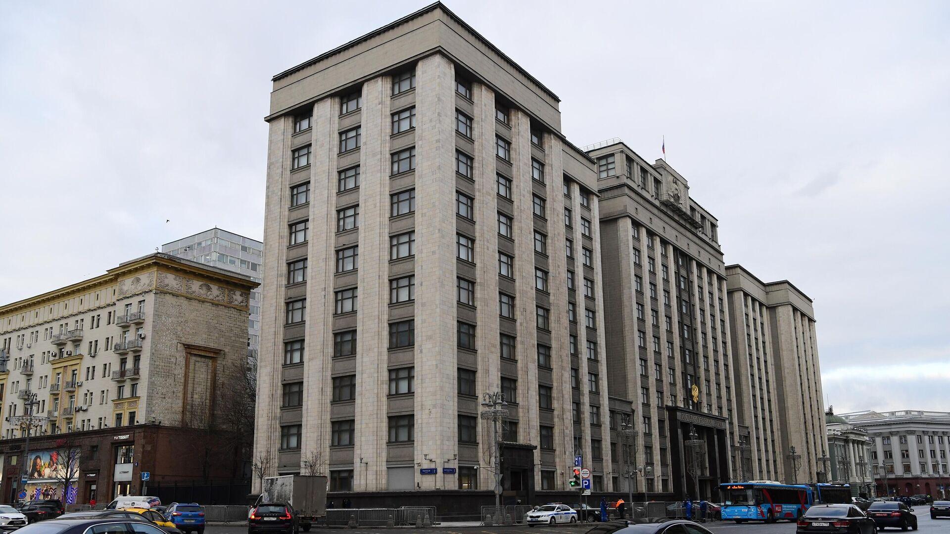 В Госдуму внесли проект о дистанционном участии в собраниях