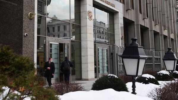 Здание Совета Федерации РФ в Москве