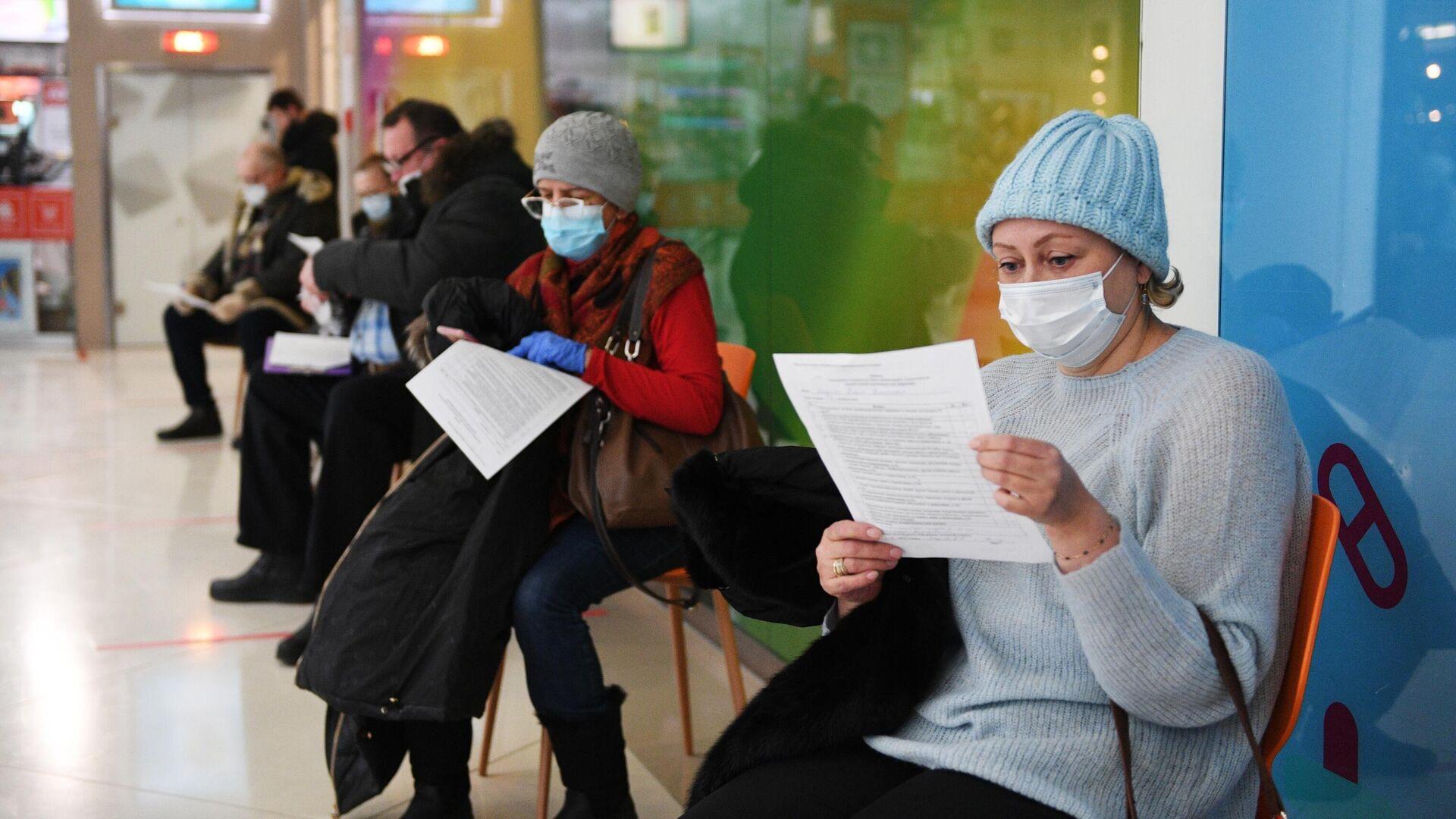 Вакцинация от COVID-19 в торговых центрах Москвы - РИА Новости, 1920, 08.02.2021