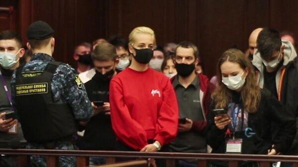 Юлия Навальная на заседании Московского городского суда