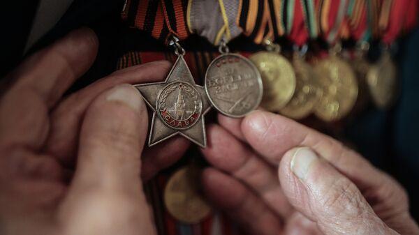 Награды ветерана Великой Отечественной войны
