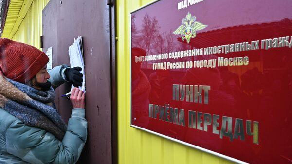 У центра временного содержания иностранных граждан (ЦВСИГ) в Сахарово в Новой Москве