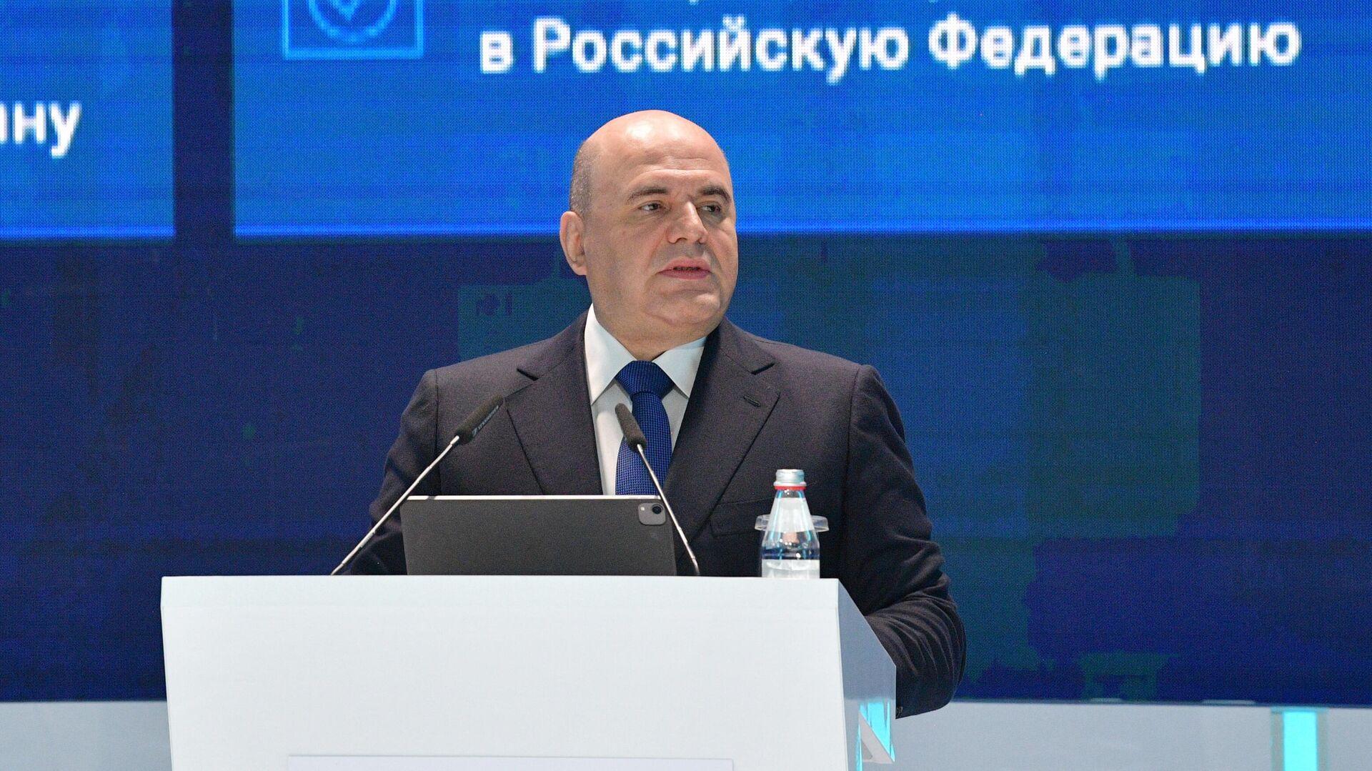 Председатель правительства РФ Михаил Мишустин выступает на пленарной сессии форума Digital Almaty 2021 - РИА Новости, 1920, 05.02.2021