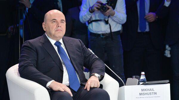 Председатель правительства РФ Михаил Мишустин принимает участие в пленарной сессии форума Digital Almaty 2021