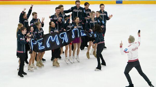 Команда Евгении Медведевой