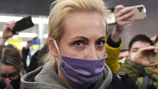 Супруга Алексея Навального Юлия