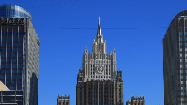 МИД России вызвал временного поверенного в делах Украины