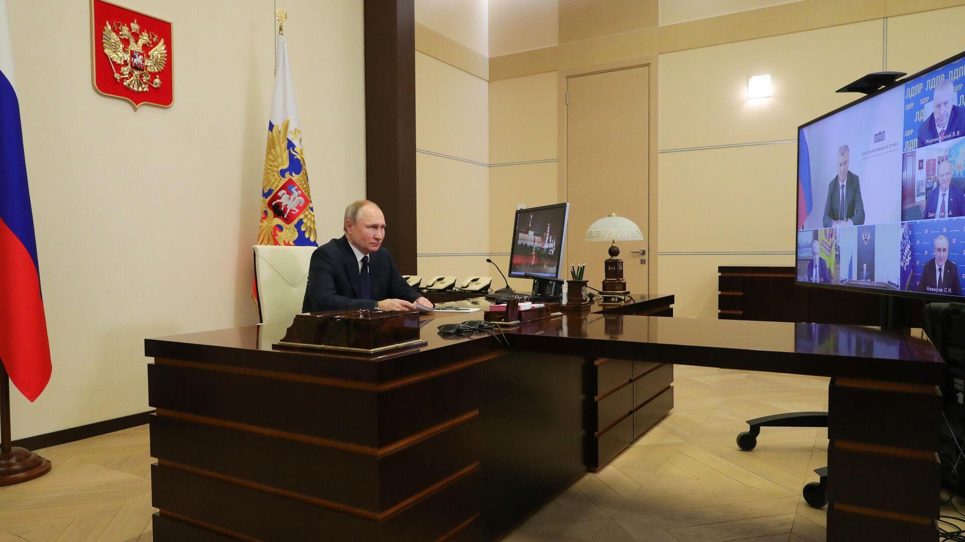 Путин заявил, что приватизация ради приватизации неприемлема