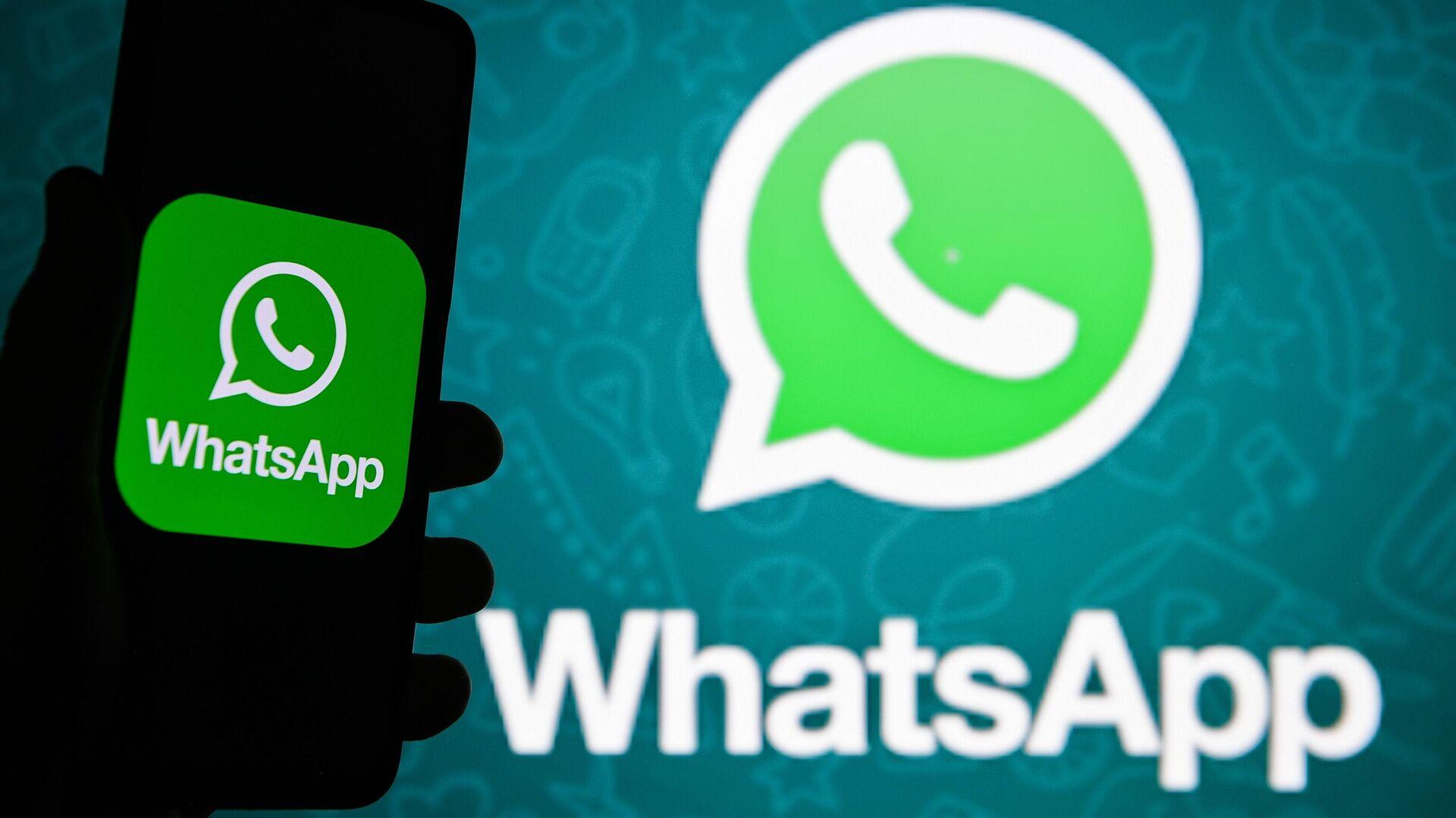 В WhatsApp изменят важную функцию для сообщений