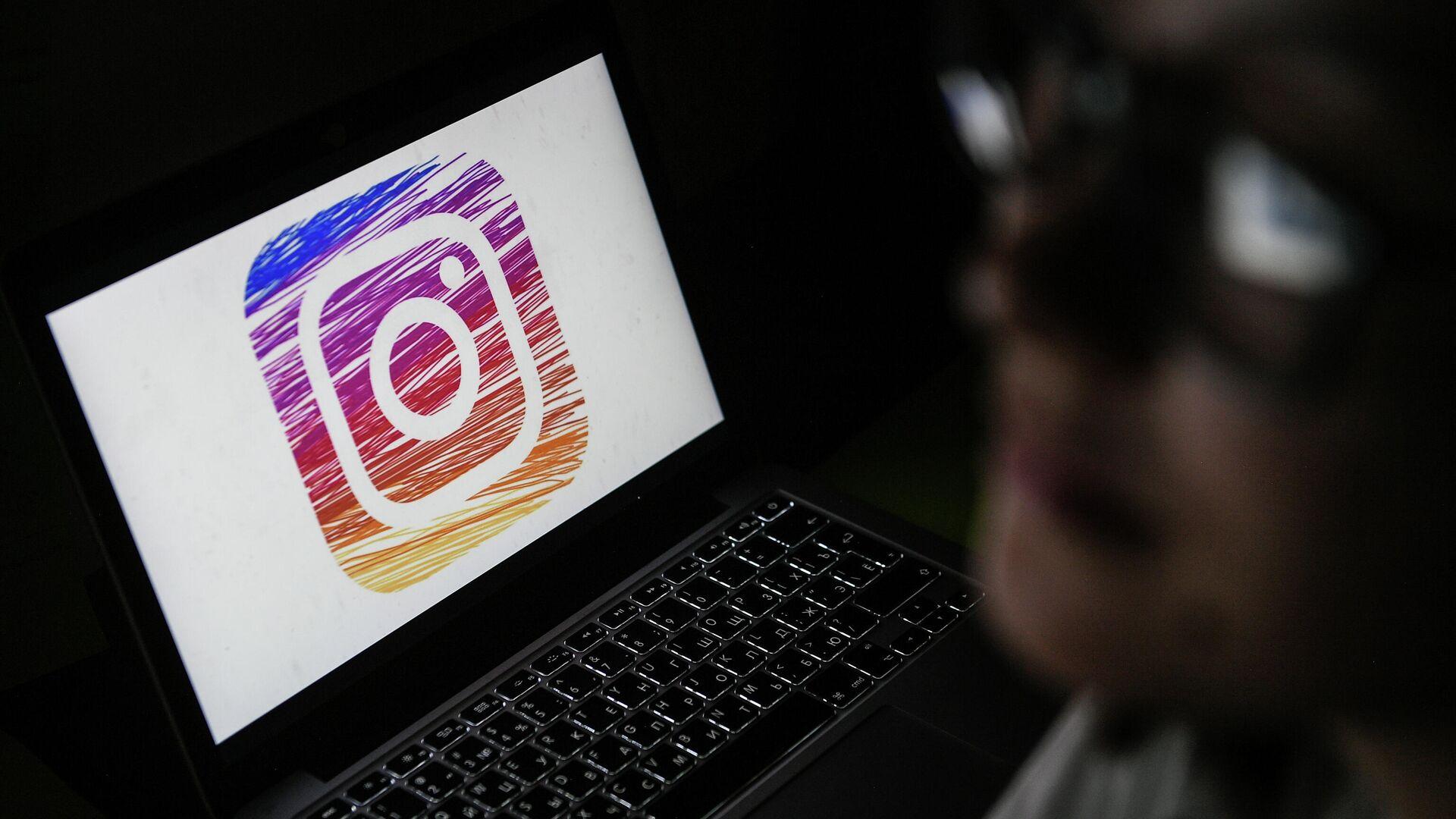 Логотип Instagram - РИА Новости, 1920, 02.09.2021