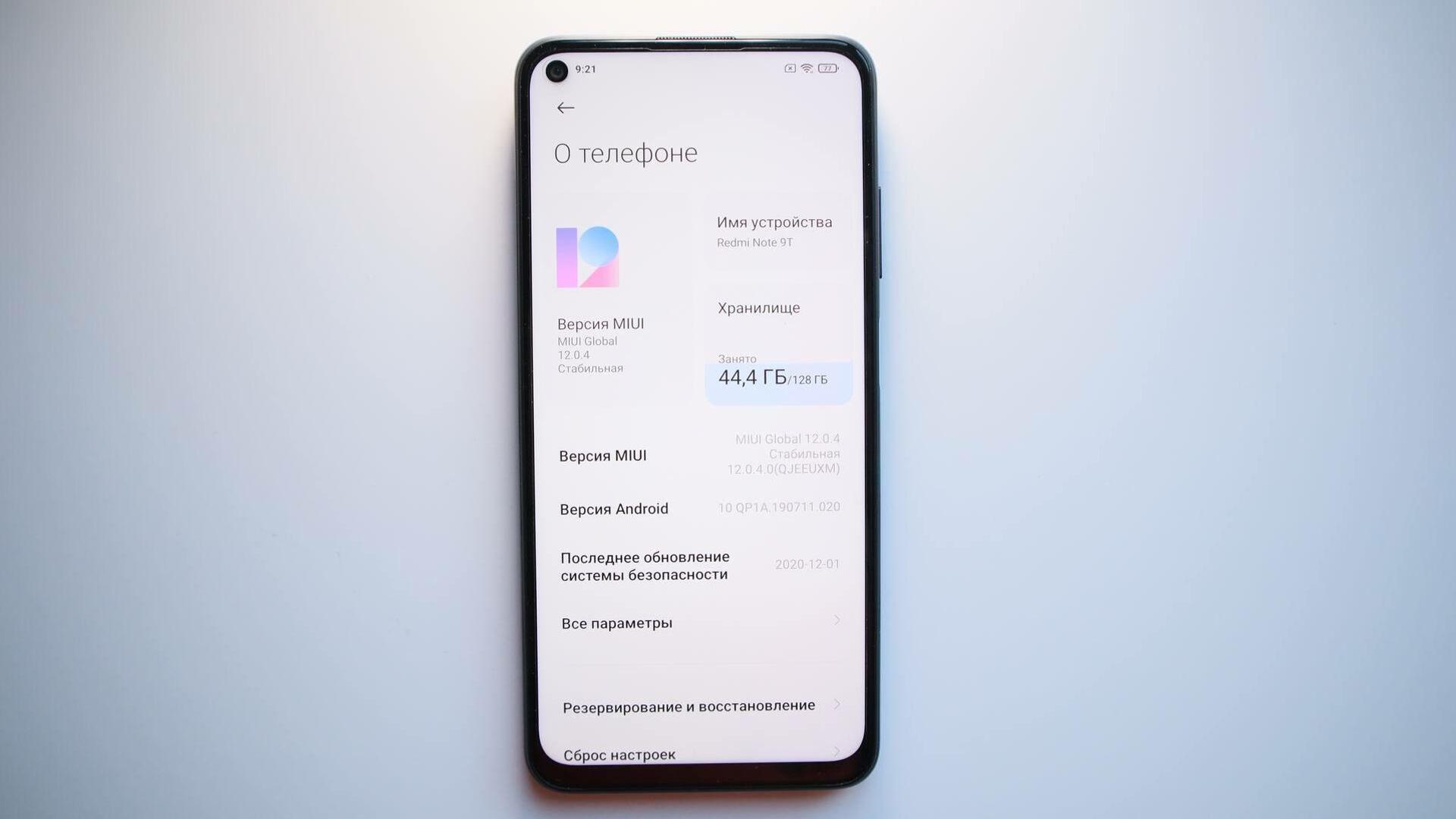 Xiaomi Redmi Note 9T - РИА Новости, 1920, 21.07.2021