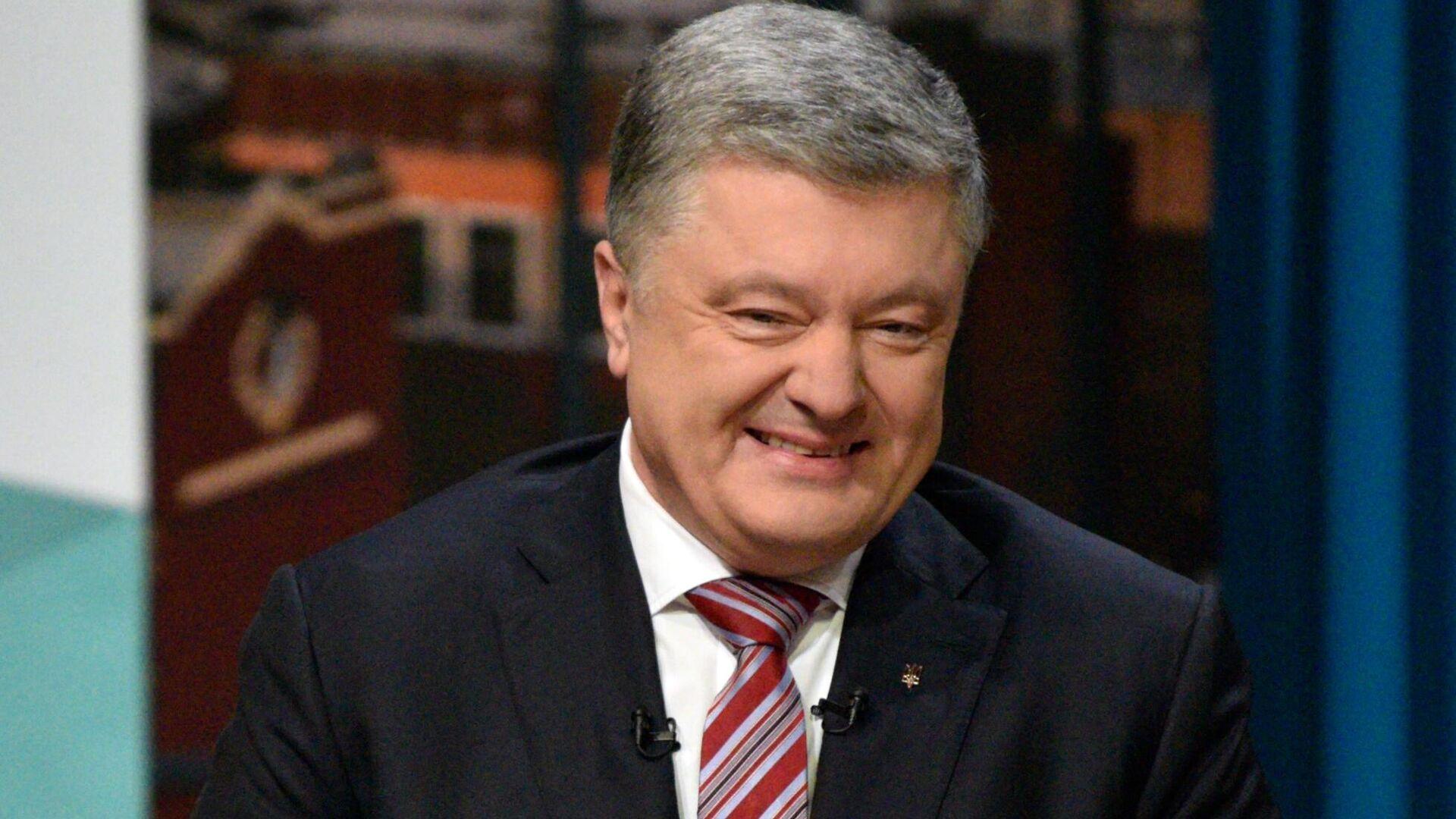 Петр Порошенко во время дискуссии с представителями гражданского общества - РИА Новости, 1920, 31.07.2021