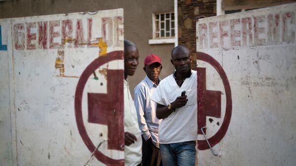 Больница в городе Лубумбаши, ДРК