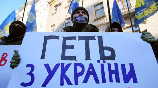 Участники акции националистов в Киеве в поддержку закрытия трех оппозиционных телеканалов