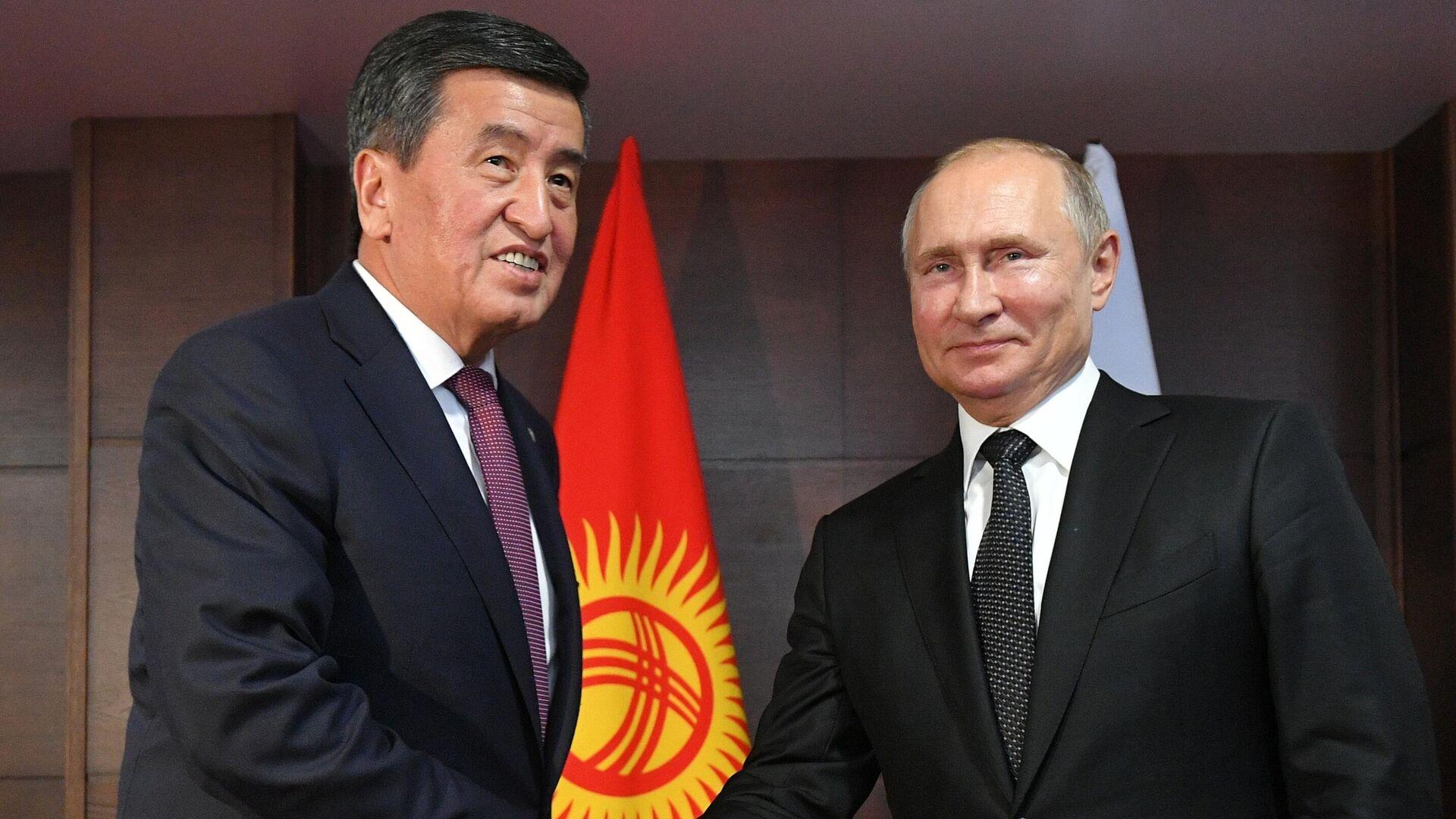 Путин поговорил по телефону с президентом Киргизии