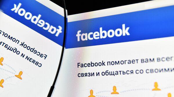 Ковровая блокировка. Facebook белыми пятнами устроил Австралии темную