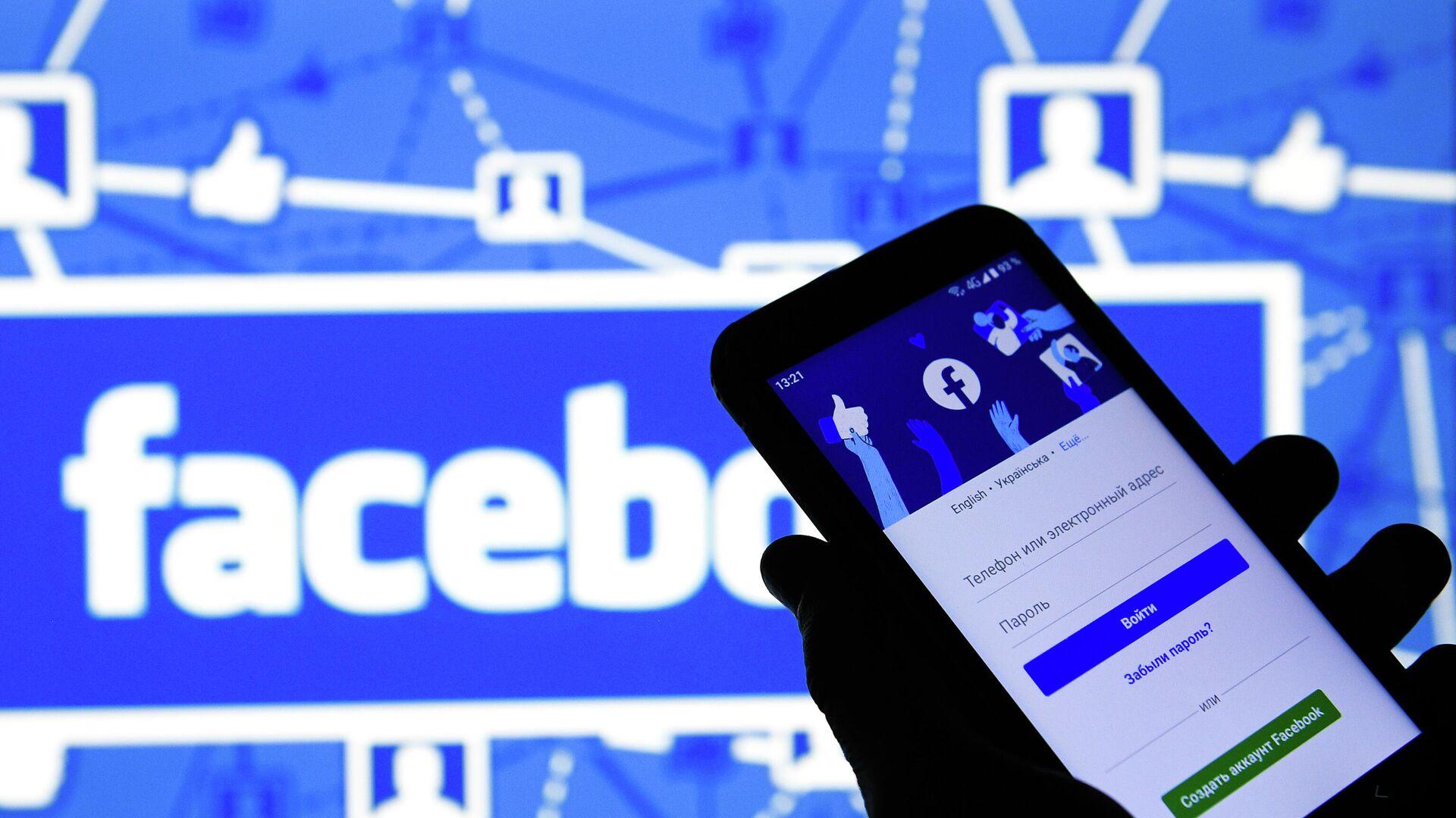 Приложение социальной сети Facebook в мобильном телефоне - РИА Новости, 1920, 22.02.2021