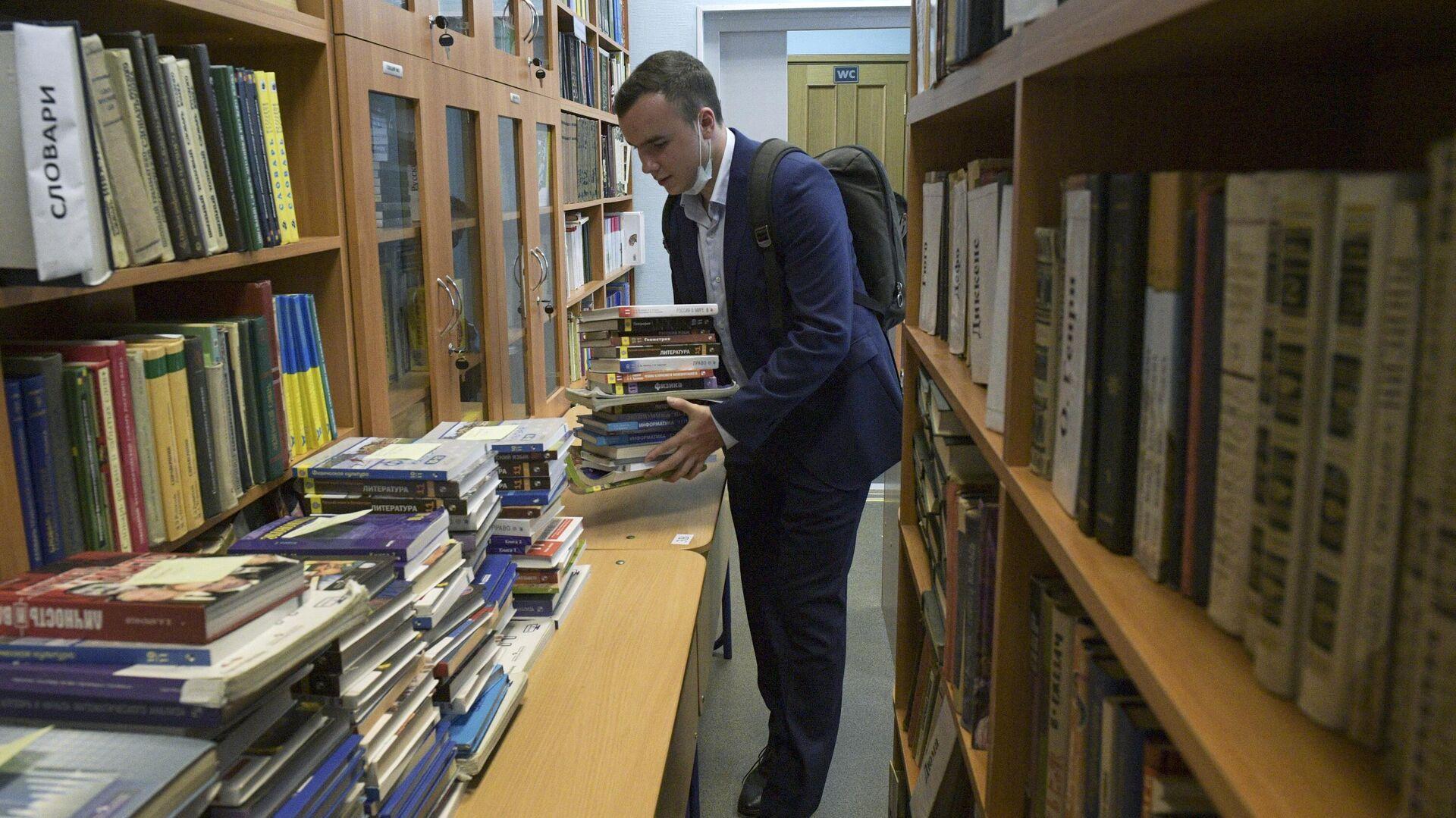 Выпускник школы в библиотеке - РИА Новости, 1920, 27.04.2021