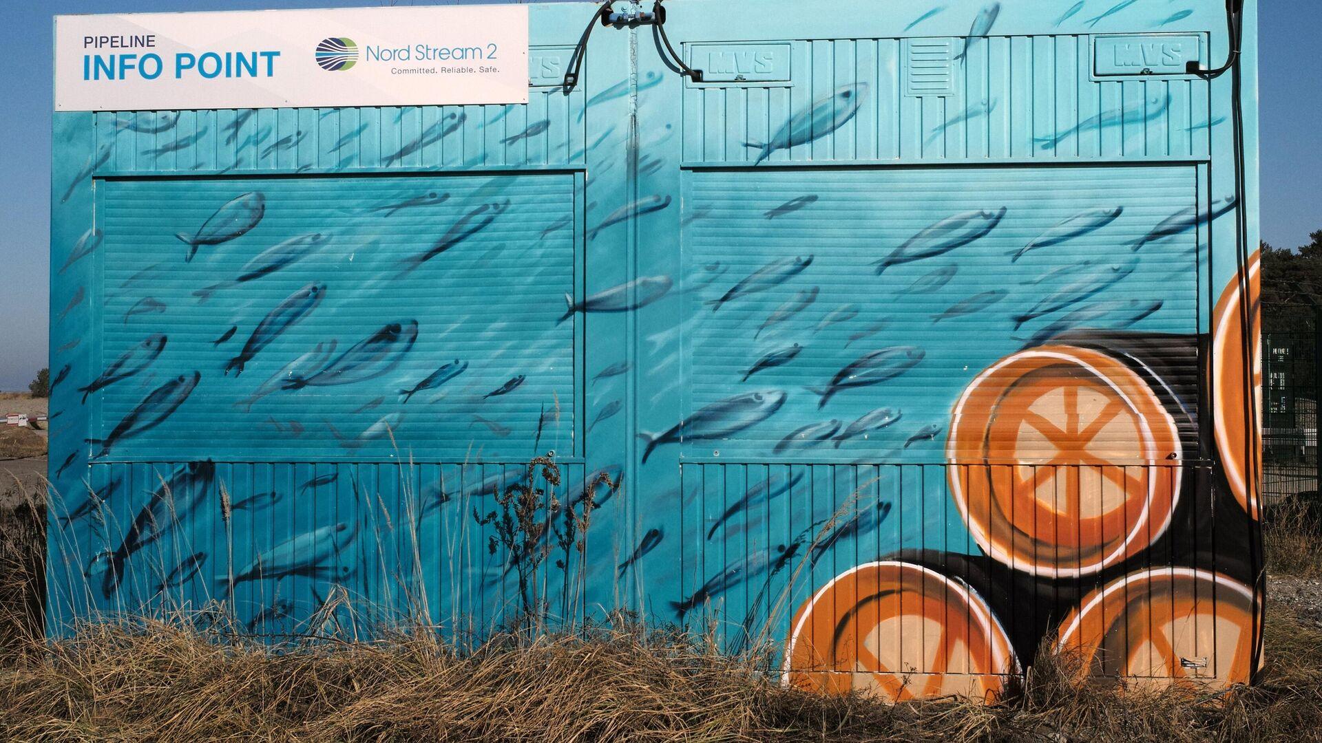 Береговые объекты газопровода Северный поток - 2 в городе Любмин в Германии - РИА Новости, 1920, 01.03.2021