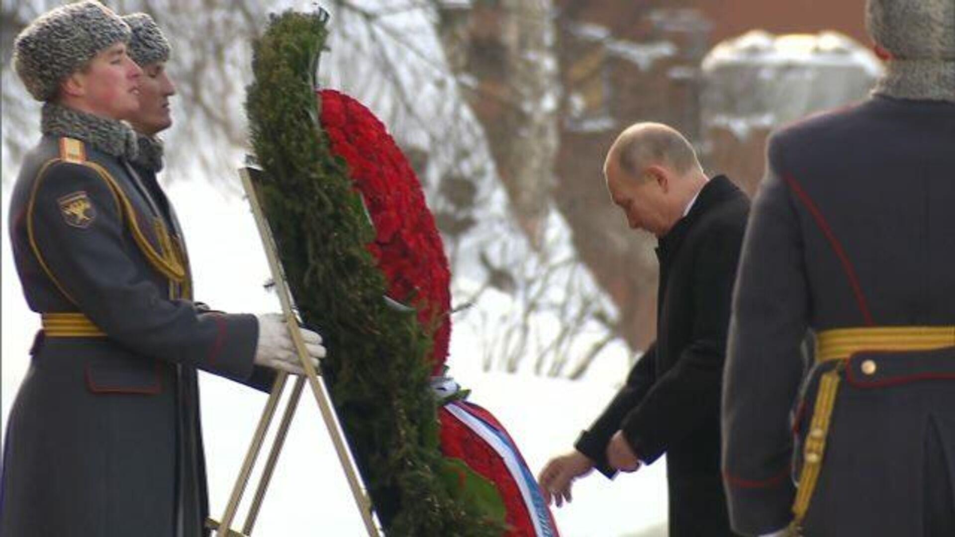 Путин возложил венок к Могиле Неизвестного Солдата. Кадры церемонии - РИА Новости, 1920, 23.02.2021