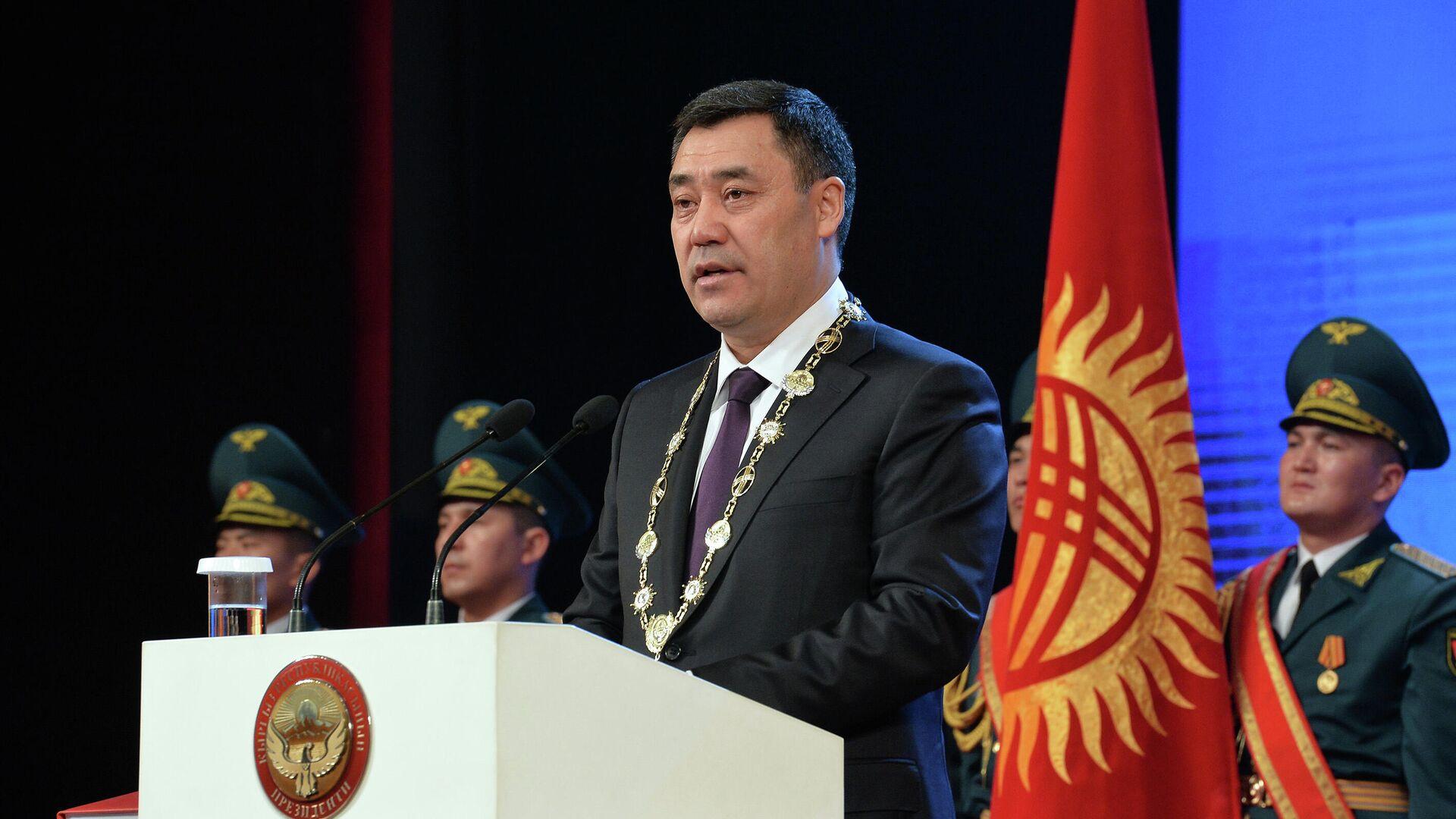 Президент Садыр Жапаров во время инаугурации в Киргизии - РИА Новости, 1920, 24.02.2021