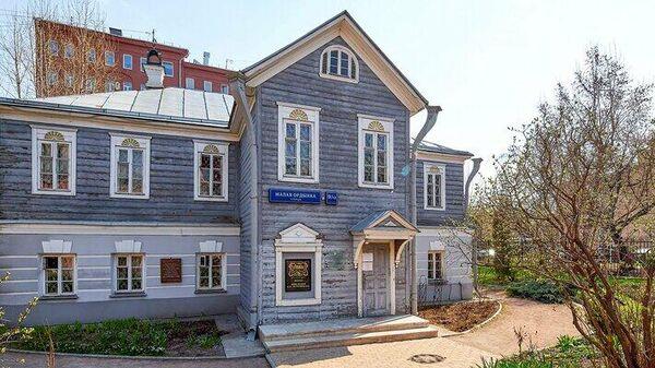 Дом-музей Александра Островского на Малой Ордынке в Москве