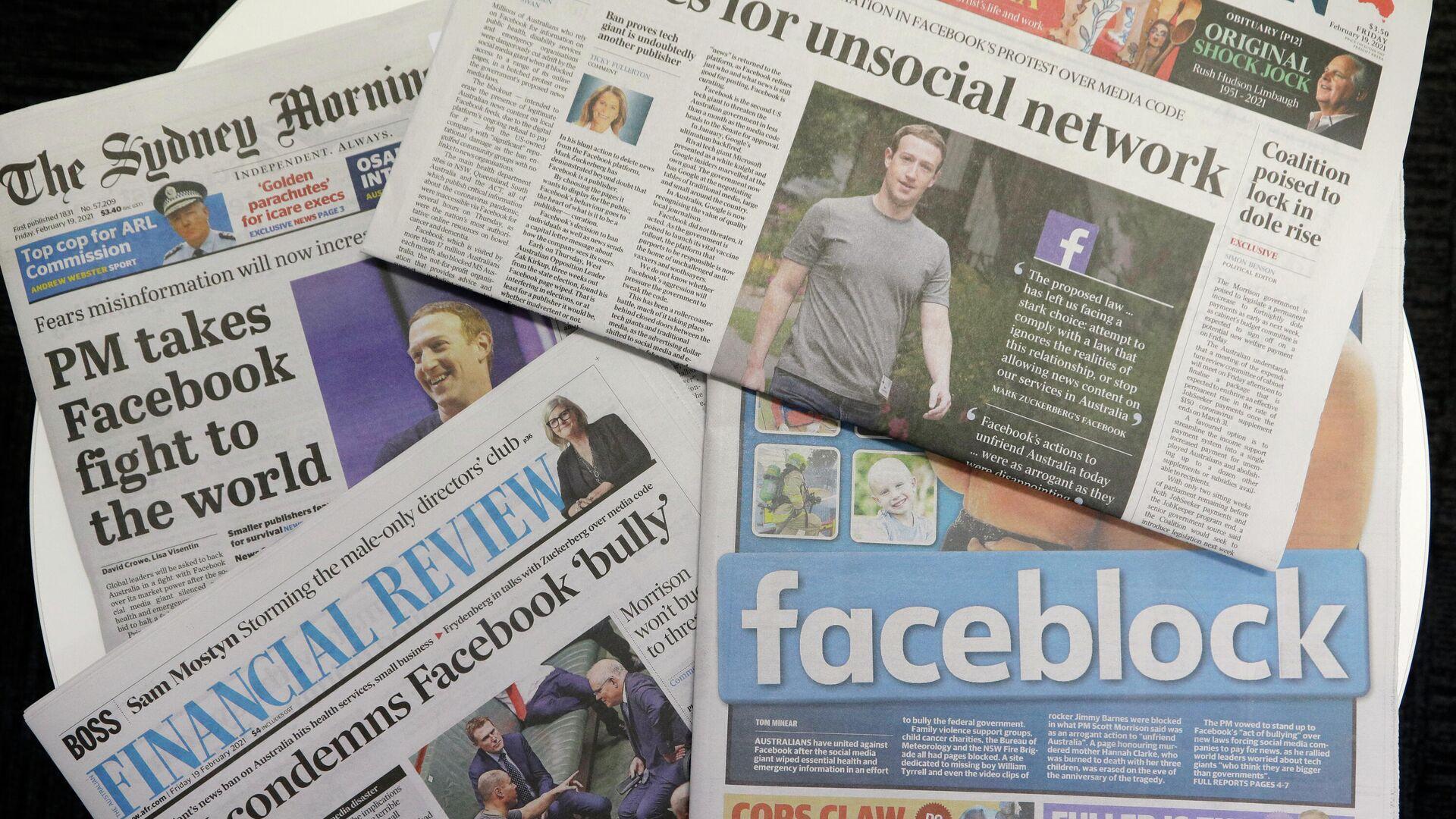 """""""Пытались скрыть свои личности"""". Кто цензурирует Facebook"""