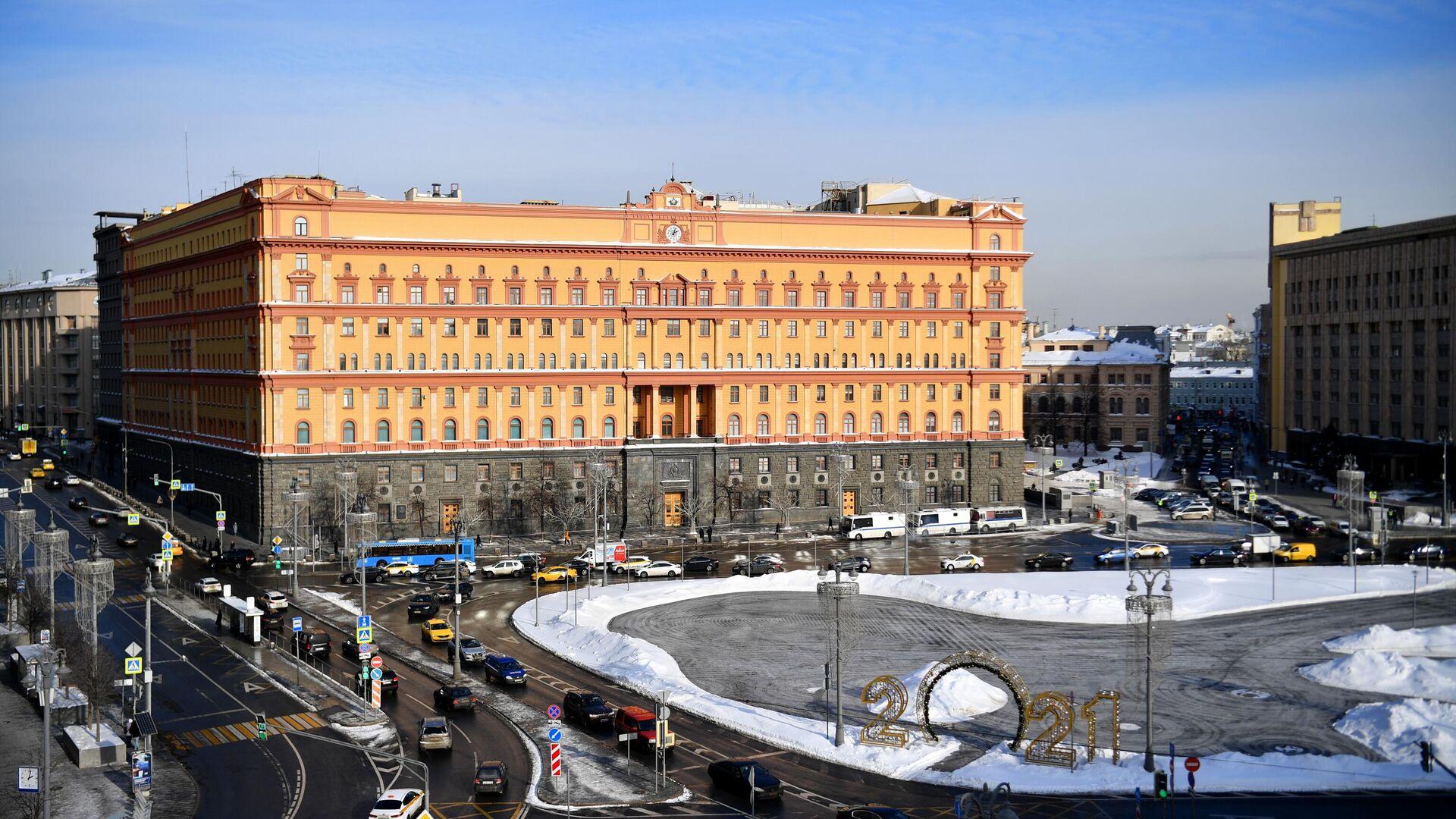 Здание Федеральной службы безопасности на Лубянской площади в Москве - РИА Новости, 1920, 01.03.2021