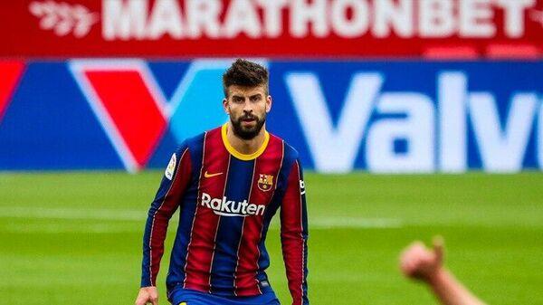 Защитник Барселоны Жерар Пике