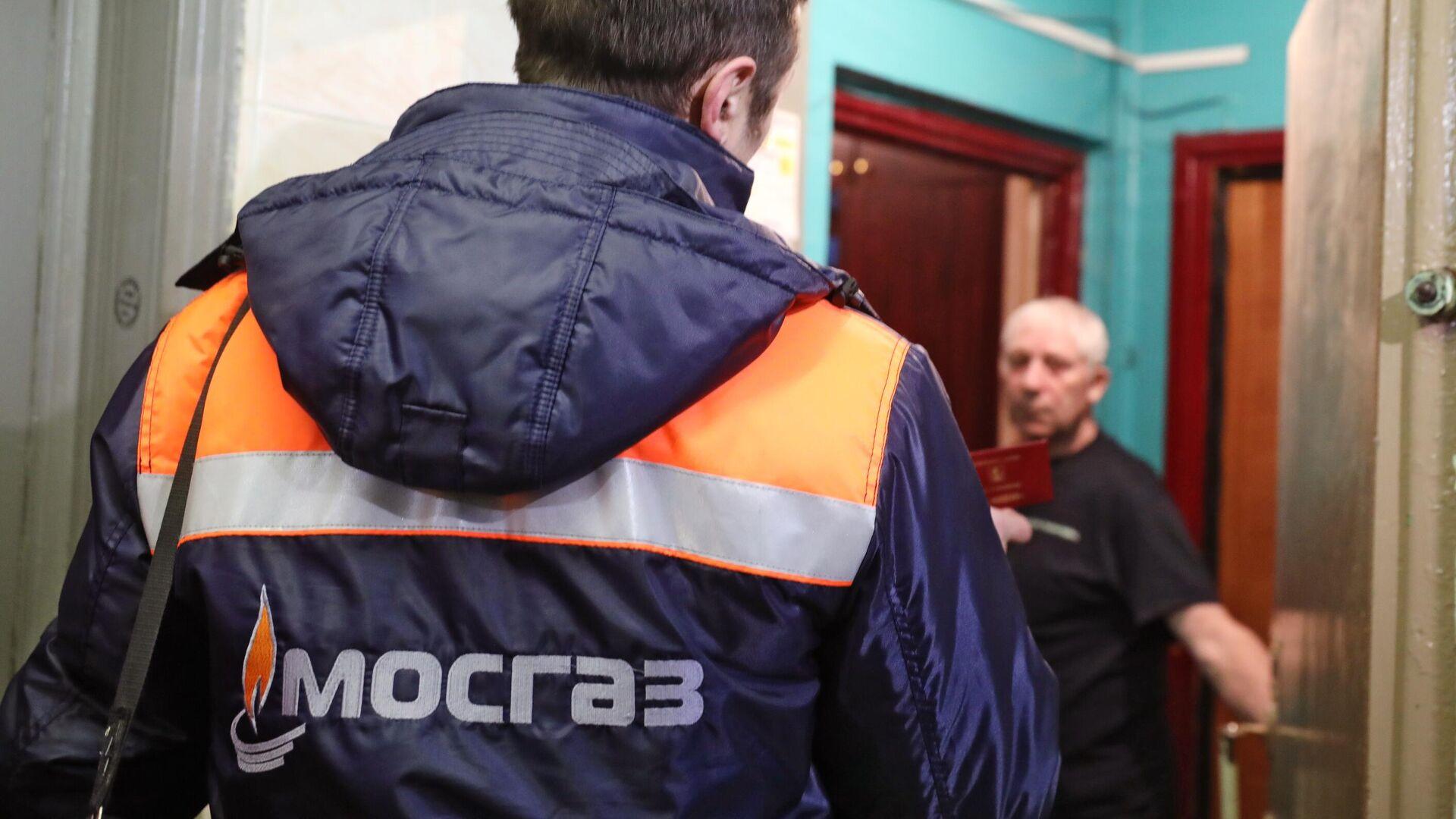 Проверка газового оборудования в жилых домах  - РИА Новости, 1920, 05.03.2021