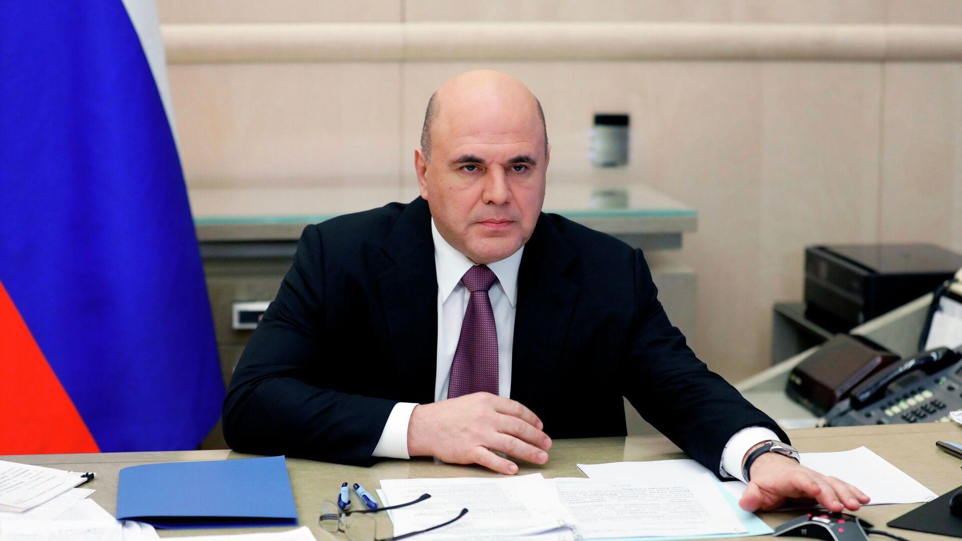 Председатель правительства РФ Михаил Мишустин - РИА Новости, 1920, 22.03.2021