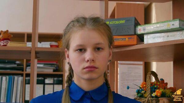 Виктория Р., июнь 2006, Красноярский край