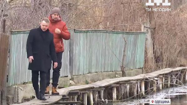 Кадр сюжета телеканала 1+1