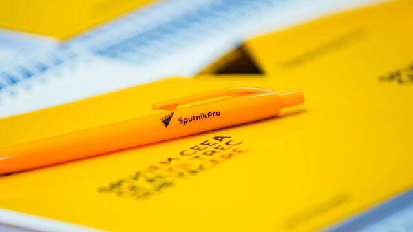 Ручка с символикой просветительского проекта SputnikPro
