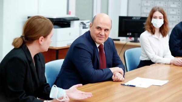 Рабочая поездка премьер-министра РФ М. Мишустина в Cибирский федеральный округ. День четвертый