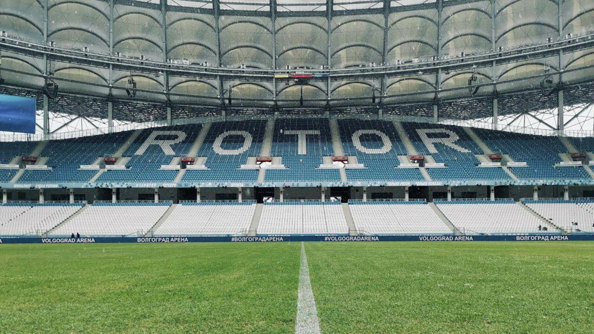 Домашний стадион Ротора Волгоград Арена - РИА Новости, 1920, 07.03.2021