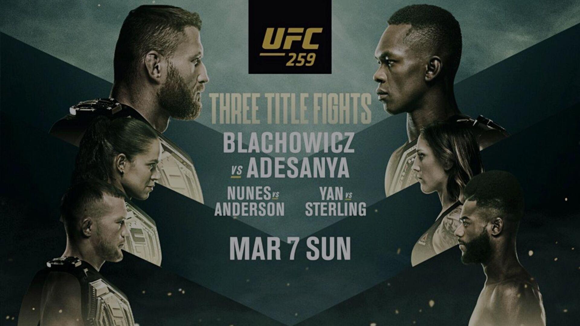 Официальный постер UFC 259 - РИА Новости, 1920, 07.03.2021