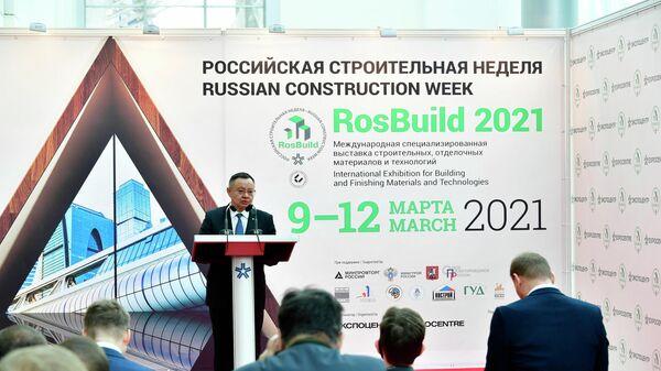 Российская строительная неделя - 2021