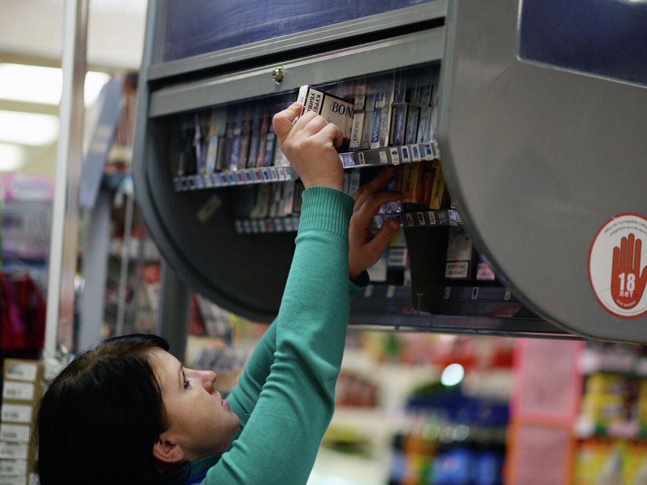 Максимальная розничная цена табачных изделий устанавливается электронные сигареты в курске где купить