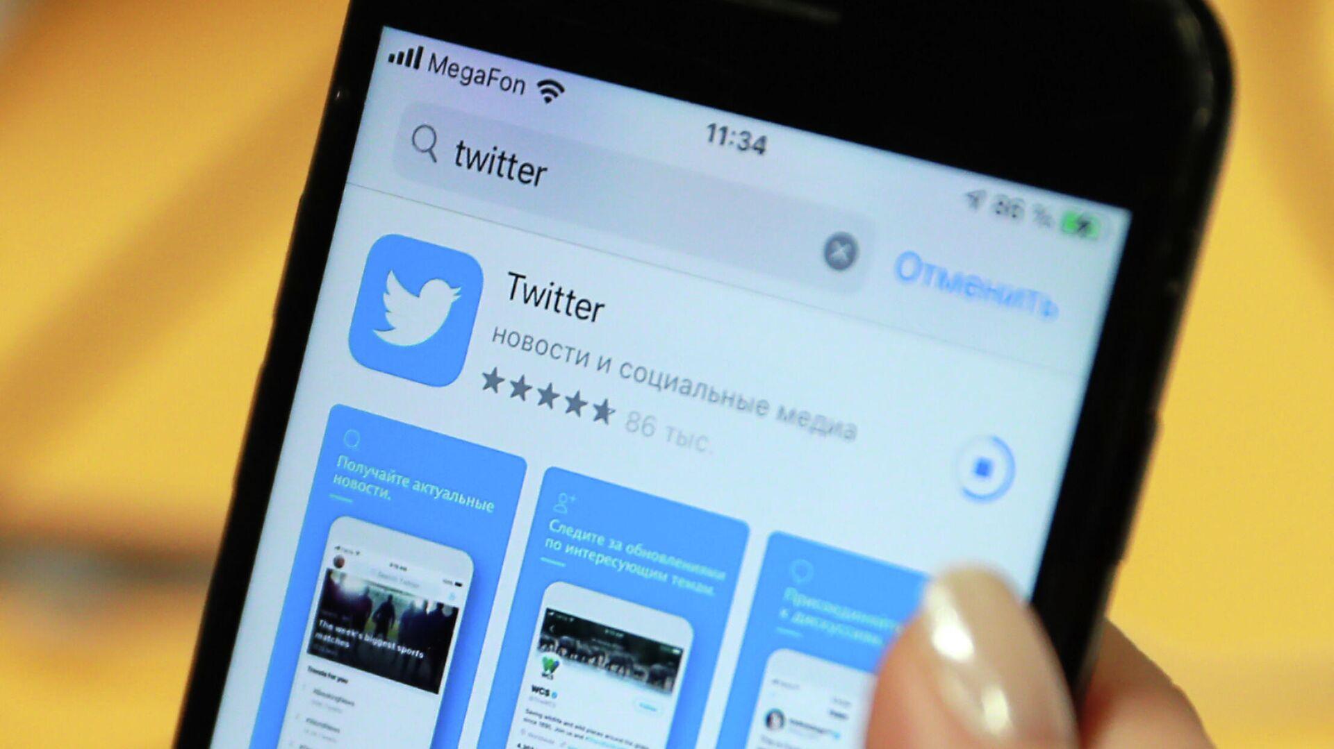 Телеведущий Попов рассказал о блокировке станицы в Twitter