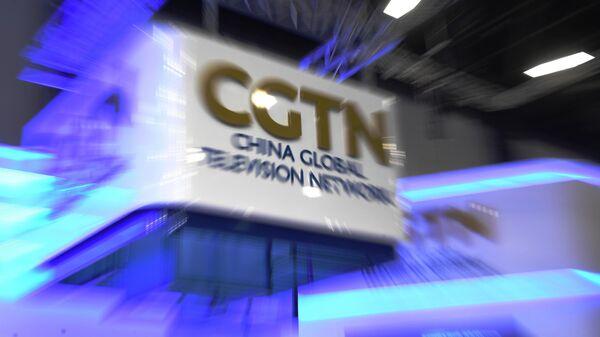 Логотип телеканала CGTN