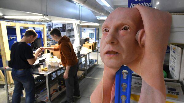 Центр моделирования человекоподобных роботов во Владивостоке