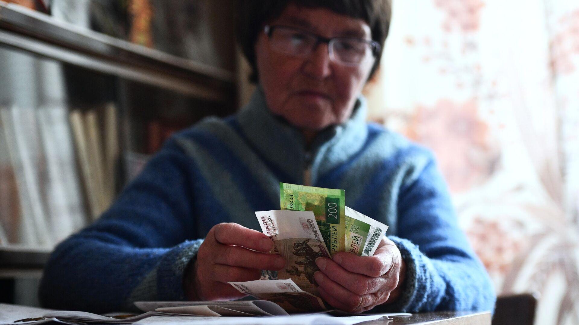 Депутат рассказала, как будут расти пенсии в ближайшей перспективе