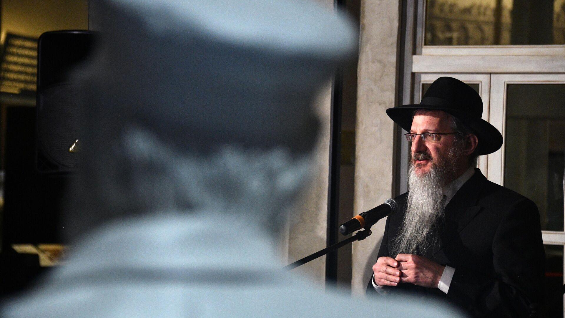 Главный раввин России Берл Лазар выступает в Еврейском музее и центре толерантности - РИА Новости, 1920, 15.09.2021