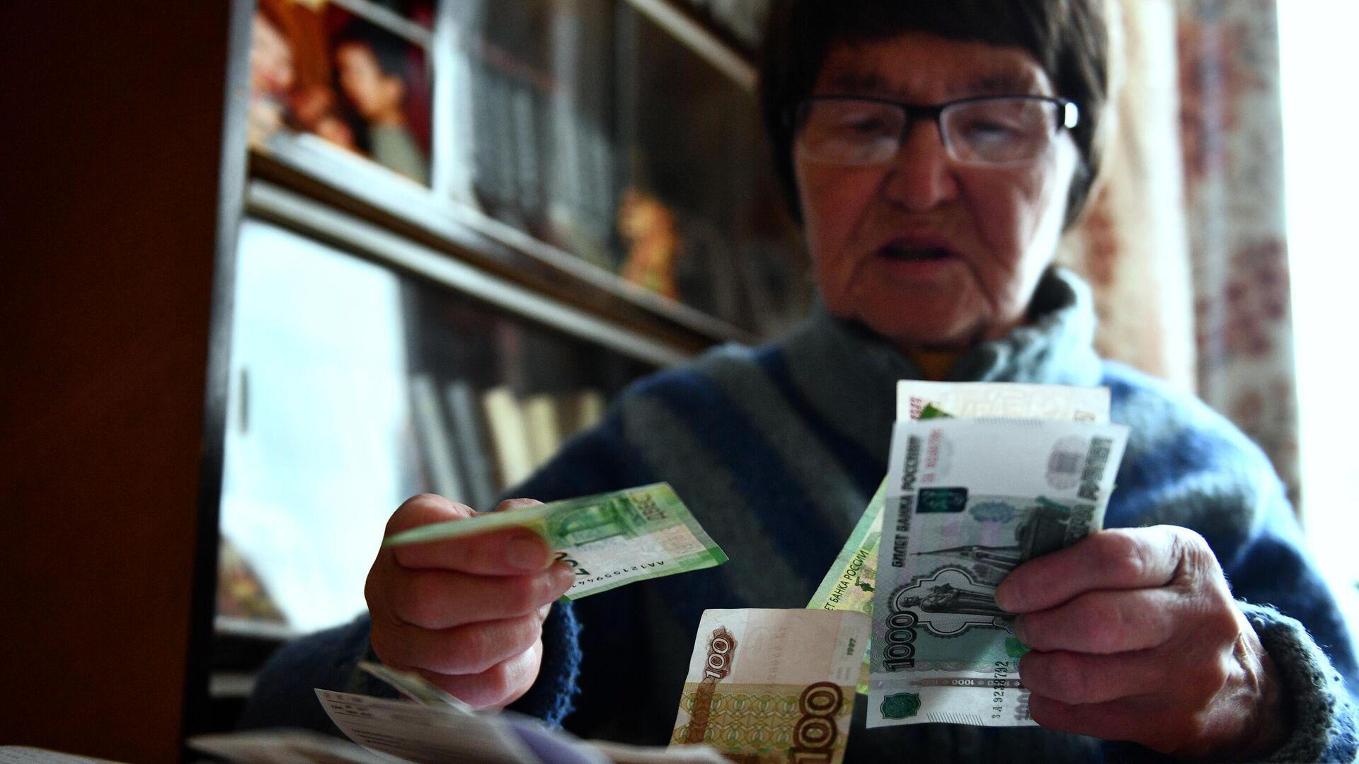 Как получить накопительную часть пенсии единовременно в 2021 году из пфр пенсионный фонд рф личный кабинет вход через госуслуги физического лица