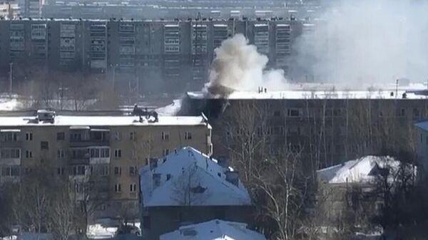 Пожар в здании ЦНИИ металлургии и материалов в Екатеринбурге