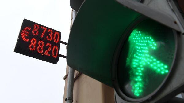 Электронное табло с курсом евро на улице Сретенка в Москве